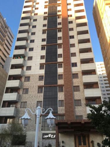 136متر برج کاسپین