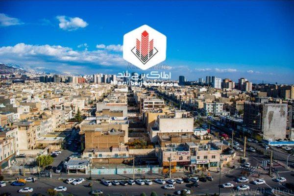 فروش آپارتمان شخصی ساز در شهرک راه اهن املاک چیتگر