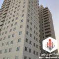 فروش آپارتمان در برج نوساز مروارید