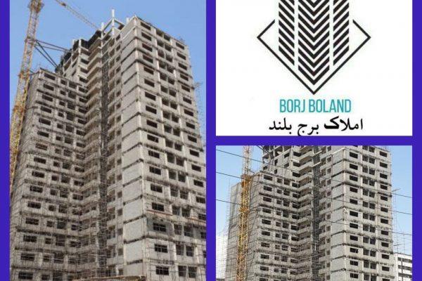 پیش فروش پروژه بانک ملی